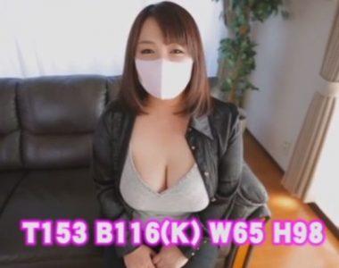 立体マスクを着けたKカップの爆乳女子