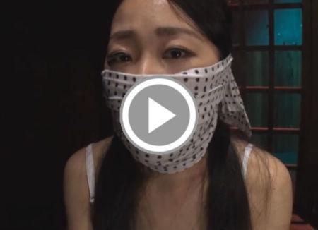 猿轡の上から水責拷問するPornhub動画のリンク