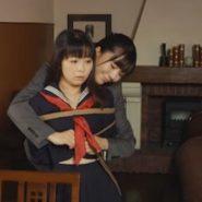 緊縛師の姉・蓬莱かすみにお仕置きのため縄で縛られるセーラー服姿の妹・原美織