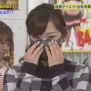 レブナのトレーニングマスクを着けるミトちゃんこと水卜麻美アナ