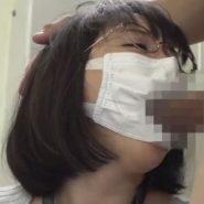 人妻にマスクをしたままフェラチをさせるマスクフェラ