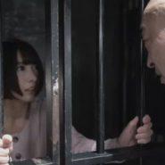 地下牢に監禁される阿部乃みく
