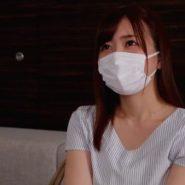 マスクをした人妻の大浦真奈美