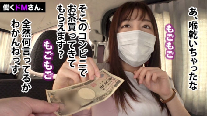 MGS・プレステージのマスクの下にボールギャグ・猿轡のAV動画