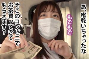 MGS動画・プレステージAVエロ動画のリンクバナー