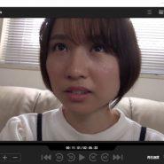 東京猿轡のAV女優・志田紗希