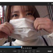 猿轡&マスクフェチなAV東京猿轡の志田紗希