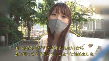 イラマスクを装着した七宮ゆりあがAVデビューの思いを語る