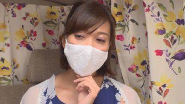 レースマスクをした美熟女
