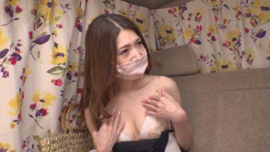 マスクが似合う熟女
