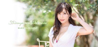 松嶋菜々子似のAV女優・城山若菜のヘッダー画像