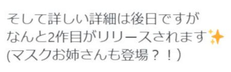 1000円カットのお姉さん2のリリース情報