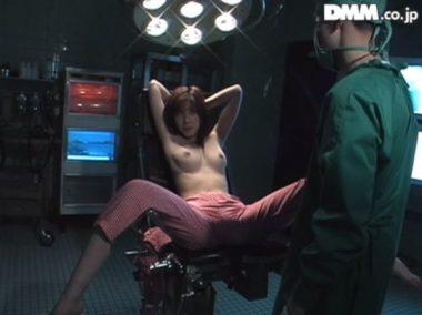 手術台で開脚拘束させられる立花里子