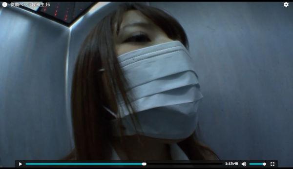 プレステージの猿轡マスクプレイの動画(はるか真菜)